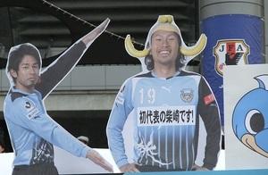 Daihyo1