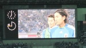 Daihyo3