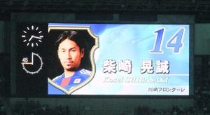 Daihyo5